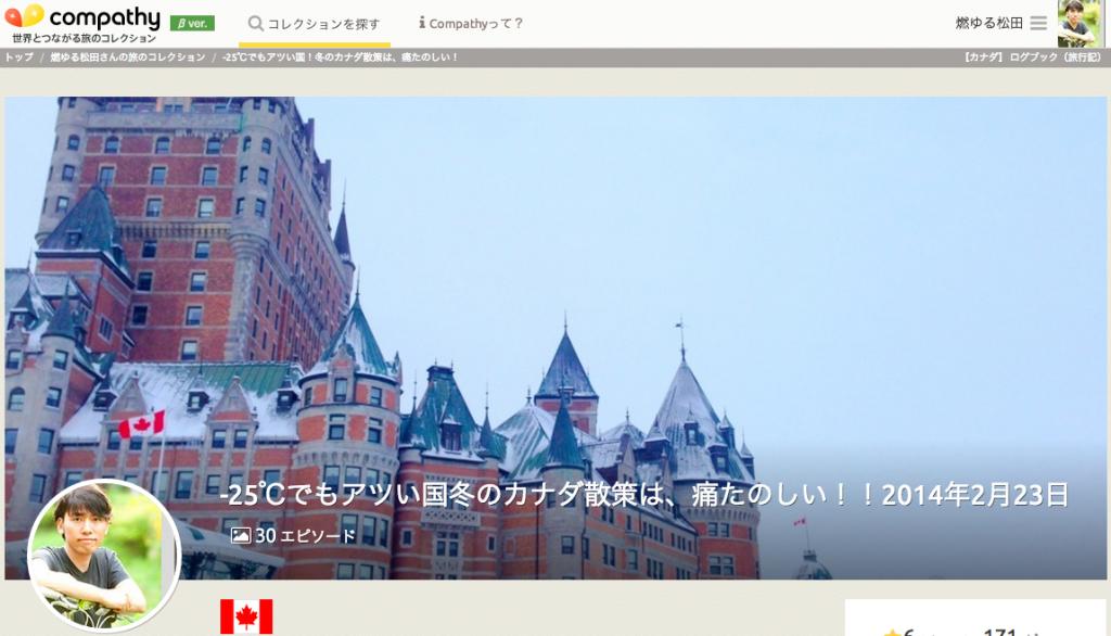 スクリーンショット 2014-11-29 17.32.24